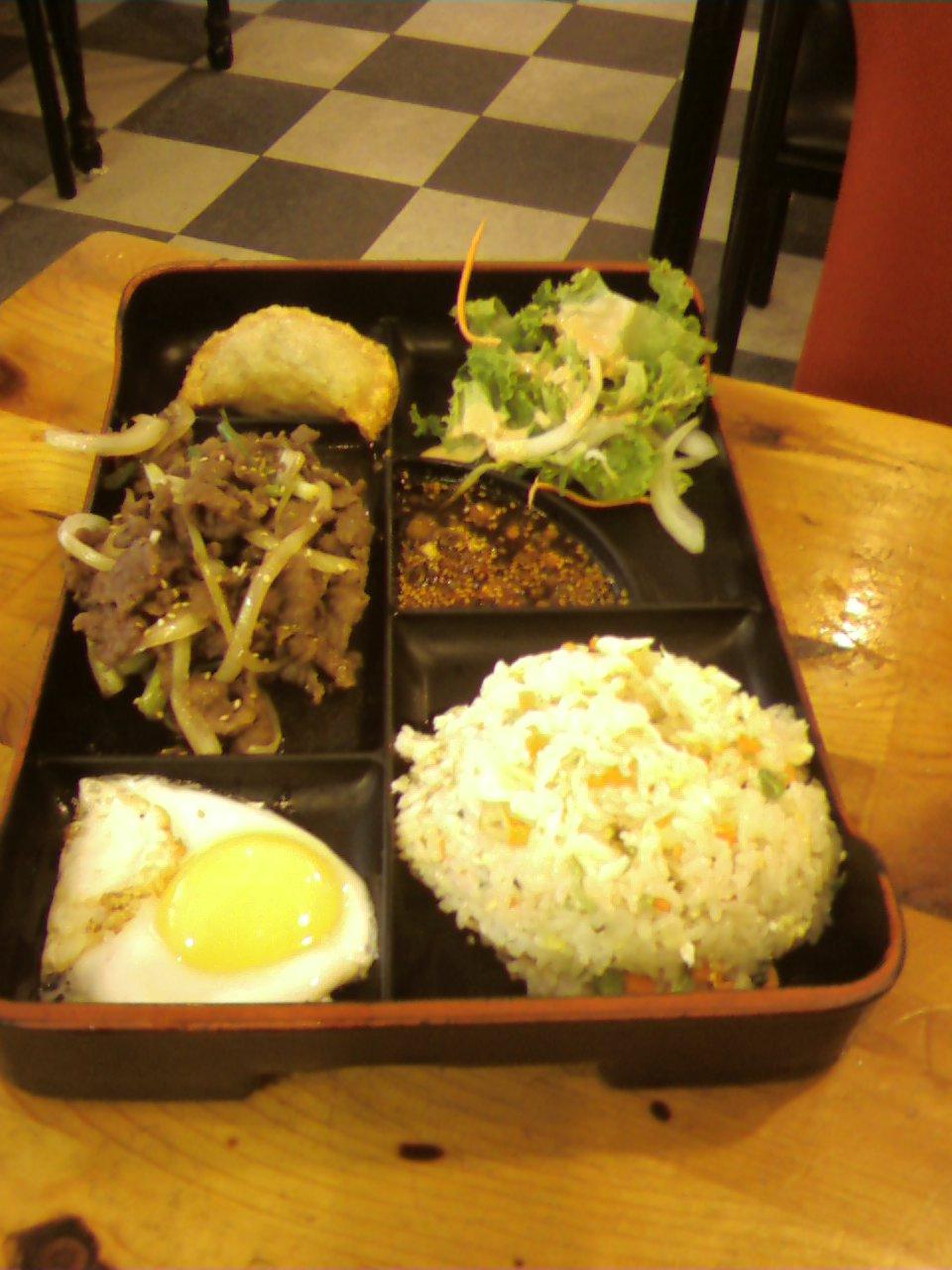 Mealtime! Jong Kak